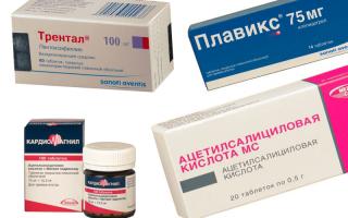 Препараты для разжижения крови