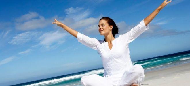 Как Вы относитесь к своему здоровью?