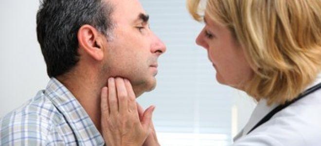 Норма тиреотропного гормона у мужчин