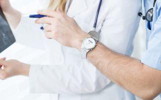 S-100 онкомаркер: нормальные значения и причины повышения