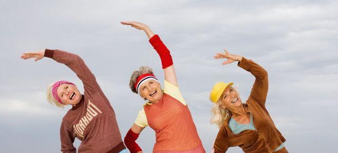 Здоровы ли вы физически?
