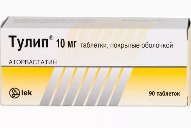 средства от холестерина в аптеке