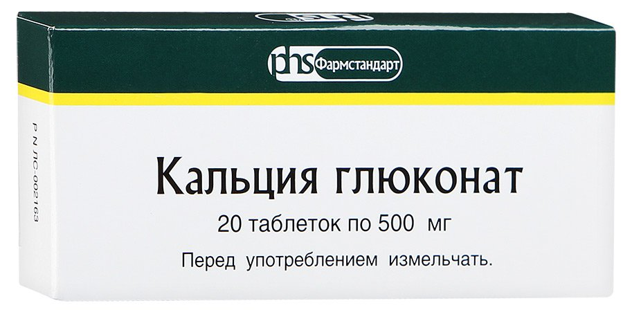 Обзор популярных препаратов кальция